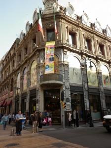 mexico_city_musuems_estanquilla